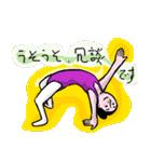 ひょうきんバレエ(個別スタンプ:31)