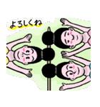 ひょうきんバレエ(個別スタンプ:36)