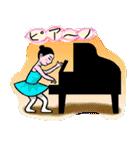 ひょうきんバレエ(個別スタンプ:40)