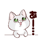 なにがニャンでも居候!!ポムヨシくん(個別スタンプ:05)