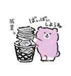 ばいばいべあ(個別スタンプ:01)