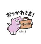 ばいばいべあ(個別スタンプ:02)