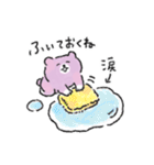 ばいばいべあ(個別スタンプ:08)