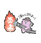 ばいばいべあ(個別スタンプ:09)