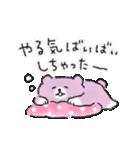 ばいばいべあ(個別スタンプ:15)