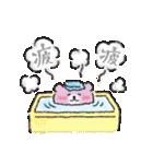 ばいばいべあ(個別スタンプ:30)