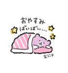 ばいばいべあ(個別スタンプ:31)
