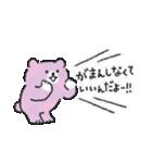 ばいばいべあ(個別スタンプ:36)