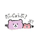 ばいばいべあ(個別スタンプ:38)