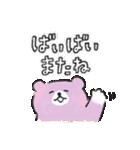 ばいばいべあ(個別スタンプ:40)
