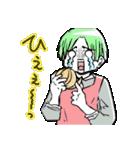 涙目男子(個別スタンプ:11)
