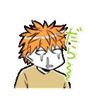 涙目男子(個別スタンプ:16)