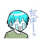涙目男子(個別スタンプ:22)