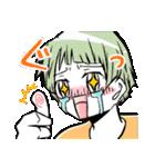 涙目男子(個別スタンプ:23)