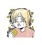 涙目男子(個別スタンプ:24)