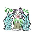 涙目男子(個別スタンプ:25)
