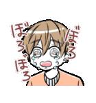 涙目男子(個別スタンプ:27)