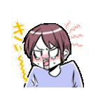 涙目男子(個別スタンプ:29)