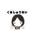 姫さまスタンプ(個別スタンプ:01)