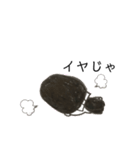 姫さまスタンプ(個別スタンプ:02)