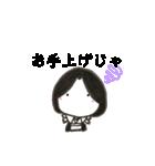 姫さまスタンプ(個別スタンプ:03)