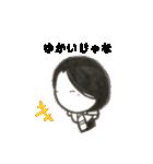 姫さまスタンプ(個別スタンプ:04)