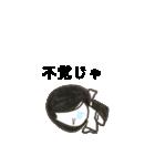 姫さまスタンプ(個別スタンプ:05)