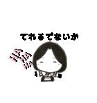 姫さまスタンプ(個別スタンプ:07)