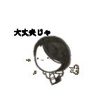 姫さまスタンプ(個別スタンプ:08)