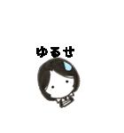 姫さまスタンプ(個別スタンプ:10)