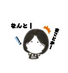 姫さまスタンプ(個別スタンプ:11)