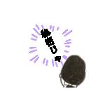 姫さまスタンプ(個別スタンプ:12)