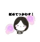 姫さまスタンプ(個別スタンプ:14)