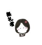 姫さまスタンプ(個別スタンプ:15)
