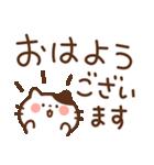 ねこたまのデカ文字(個別スタンプ:01)