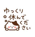 ねこたまのデカ文字(個別スタンプ:03)
