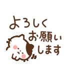 ねこたまのデカ文字(個別スタンプ:05)
