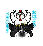 フレンチブルドッグ LOVE(個別スタンプ:02)