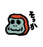 顔色悪い動物たち(個別スタンプ:01)