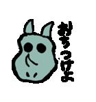 顔色悪い動物たち(個別スタンプ:03)