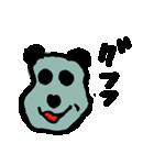 顔色悪い動物たち(個別スタンプ:04)
