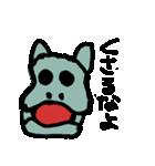 顔色悪い動物たち(個別スタンプ:05)