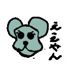 顔色悪い動物たち(個別スタンプ:08)