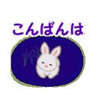 赤ちゃんウサギ 毎日使う言葉(個別スタンプ:3)
