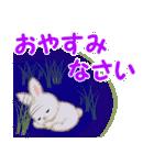 赤ちゃんウサギ 毎日使う言葉(個別スタンプ:5)