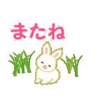 赤ちゃんウサギ 毎日使う言葉(個別スタンプ:6)