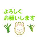 赤ちゃんウサギ 毎日使う言葉(個別スタンプ:7)