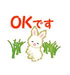 赤ちゃんウサギ 毎日使う言葉(個別スタンプ:9)