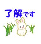赤ちゃんウサギ 毎日使う言葉(個別スタンプ:10)