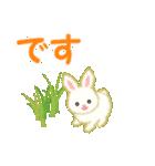 赤ちゃんウサギ 毎日使う言葉(個別スタンプ:14)